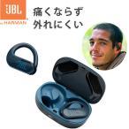 完全ワイヤレス イヤホン JBL ENDURANCE PEAK II ブルー【JBLENDURPEAKIIBL】