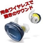 完全ワイヤレスイヤホン Bluetooth Bose SoundSport Free wireless headphones ミッドナイトブルー  完全独立型トゥルーワイヤレスイヤホン