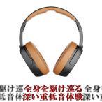 Bluetooth ヘッドホン コードレス 重低音 Skullcandy Crusher360 BLACK/TAN (S6MBW-J373) 国内正規品 限定品 (送料無料)