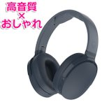 ショッピングbluetooth Bluetoothヘッドホン Skullcandy Hesh 3.0 BT ブルー