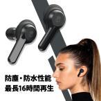 SKULLCANDY 完全ワイヤレス Bluetooth イヤホン INDY BLACK