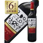 赤ワイン スペイン アルティーガ フステル テンポ クリアンサ 2010 750ml wine