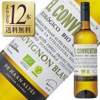 白ワイン スペイン ボデガス アバニコ シンフォニア ソーヴィニヨンブラン 2016 750ml wine