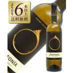 白ワイン スペイン ボデガス アバニコ シンフォニア ヴィンテージ コレクション シャルドネ 2015 750ml wine