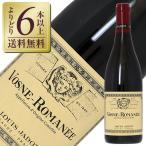 赤ワイン フランス ブルゴーニュ ルイ ジャド ヴォーヌ ロマネ 2013 750ml wine