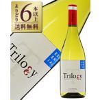 白ワイン チリ デ アギーレ ファミリー トリロジー エッセンシャル シャルドネ 2016 750ml wine