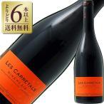 赤ワイン フランス アンヌ グロ エ ジャン ポール トロ レ カレタル 2011 750ml wine