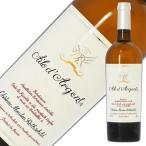 エール ダルジャン 2014 750ml 白ワイン ソーヴィニヨン ブラン フランス ボルドー