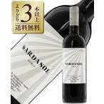 ショッピング赤 赤ワイン スペイン ボデガス アルコンデ サラダソル テンプラ二ーリョ メルロー 2014 750ml 今月の送料無料ワイン wine