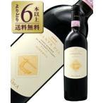 赤ワイン イタリア アンティノリ ラ ブラチェスカ ヴィニェート サンタ ピア 2008 750ml wine