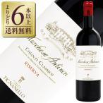 赤ワイン イタリア ティニャネロ マルケーゼ アンティノリ キャンティ(キアンティ) クラシコ(クラッシコ) リゼルヴァ 2014 750ml wine