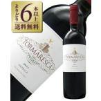 赤ワイン イタリア アンティノリ トルマレスカ ネプリカ ロッソ 2015 750ml wine