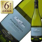 白ワイン イタリア アンティノリ トルマレスカ ピエトラ ビアンカ 2012 750ml wine