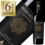 赤ワイン イタリア アンティノリ トルマレスカ トルチコーダ 2014 750ml wine