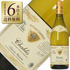 白ワイン フランス ブルゴーニュ アントワーヌ シャトレ シャブリ クラシック 2015 750ml wine