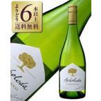 白ワイン チリ アルボレダ シャルドネ 2015 750ml wine