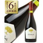赤ワイン チリ アルボレダ ピノ ノワール 2015 750ml wine