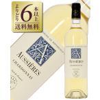 白ワイン フランス オーシエール ブラン(白) 2015 750ml wine