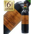 赤ワイン フランス ボルドー ブラゾン ディッサン 2012 750ml 3級セカンド wine