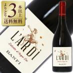 赤ワイン イタリア バンフィ アルディ ドルチェット ダクイ DOC 2018 750ml wine