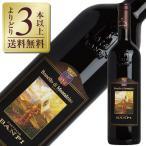 赤ワイン イタリア バンフィ ブルネッロ ディ モンタルチーノ 2012 750ml wine