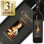 赤ワイン イタリア バンフィ キャンティ(キアンティ) スペリオーレ DOCG 2015 750ml wine