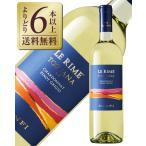 白ワイン イタリア バンフィ レ リメ トスカーナ ビアンコ 2015 750ml wine