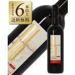 赤ワイン イタリア バンフィ リーヴォ トスカーナ ロッソ 2015 750ml wine