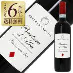 赤ワイン イタリア ロベルト サロット バルベーラ ダルバ ブリッコ マッキア 2015 750ml バルベーラ wine
