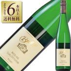白ワイン ドイツ トーマス バルテン バルテン リースリング クーベーアー 2015 750ml wine