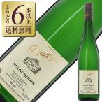 白ワイン ドイツ トーマス バルテン バルテン リースリング クーベーアー トロッケン 2015 750ml wine