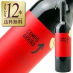 赤ワイン スペイン バラオンダ カンポ アリーバ 2014 750ml wine