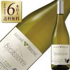 白ワイン フランス ドメーヌ ド ラ ベカソーヌ コート デュ ローヌ ブラン 2015 750ml wine