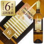 白ワイン スペイン ボデガ イヌリエータ オルキデア シュール リ 2016 750ml wine