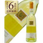白ワイン イタリア ビジ オルヴィエート クラッシコ アマービレ 2015 750ml wine