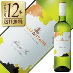 白ワイン フランス ブティノ ベルフォンテーヌ 白 2019 750ml wine