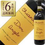 よりどり6本以上送料無料 ベリーニ ドン アンジェロ キャンティ(キアンティ) 2013 750ml 赤ワイン イタリア