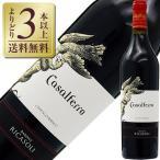 赤ワイン イタリア バローネ リカーゾリ カザルフェッロ 2011 750ml wine