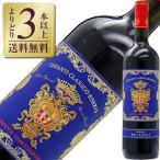 赤ワイン イタリア バローネ リカーゾリ ロッカ グイッチャルダ キャンティ(キアンティ) クラッシコ リゼルヴァ 2014 750ml wine
