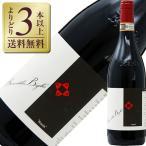 赤ワイン イタリア ブライダ ブリッコ デッラ ビゴッタ バルベラ ダスティ 2011 750ml wine