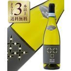 白ワイン イタリア ブライダ レ ディ フィオーリ 2014 750ml wine