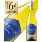 よりどり6本以上送料無料 ベリンジャー ファウンダース エステート シャルドネ 2013 750ml アメリカ カリフォルニア 白ワイン