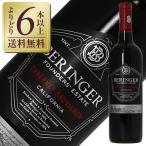 よりどり6本以上送料無料 ベリンジャー ファウンダース エステート カベルネソーヴィニヨン 2014 750ml アメリカ カリフォルニア 赤ワイン