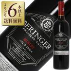 よりどり6本以上送料無料 ベリンジャー ファウンダース エステート メルロー 2014 750ml アメリカ カリフォルニア 赤ワイン