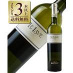 白ワイン イタリア ベルターニ レ ラーヴェヴェネト ビアンコ 2014 750ml wine