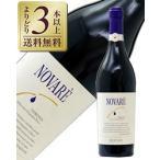 赤ワイン イタリア ベルターニ ノヴァレ ヴェローナ 2012 750ml wine