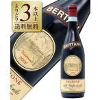 赤ワイン イタリア ベルターニ アマローネ デッラ ヴァルポリチェッラ クラッシコ 2007 750ml wine