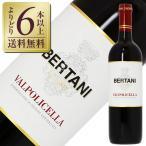 赤ワイン イタリア ベルターニ ヴァルポリチェッラ 2015 750ml wine