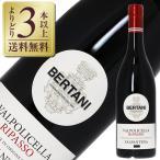 赤ワイン イタリア ベルターニ ヴァルポリチェッラ リパッソ 2014 750ml wine