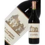 赤ワイン フランス ボルドー ル クラレンス ド オー ブリオン 2013 750ml 格付け第1級セカンド wine
